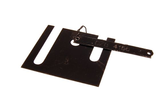 Adjustment Shims - 0.775mm Thickness - DZB4156