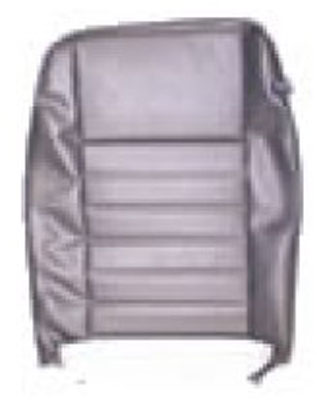 Exmoor Trim - Defender - Front Centre Seat Back Covers - Pre 1990