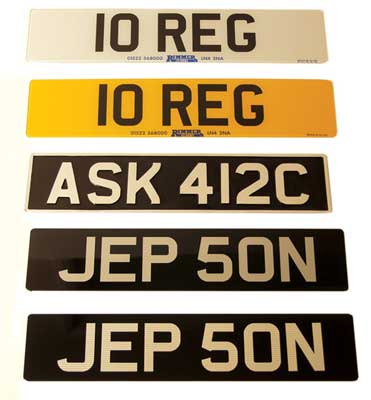 Vehicle Number Plate - Rear Standard - Oblong