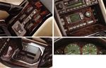 Range Rover 2 Interior Wood Trim Kits