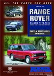 Rimmer Bros Range Rover Classic Catalogue 70-94