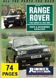 Range Rover Series 2