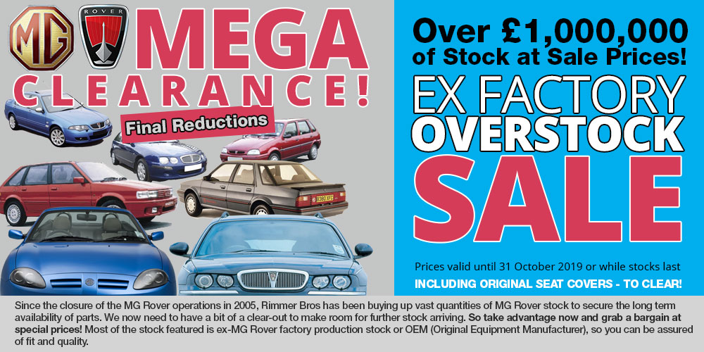 MG Rover Sale